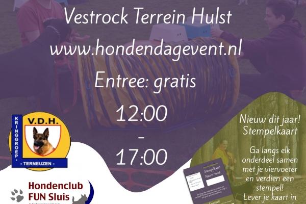 hde-poster2020-concept-web03625489-EACC-A8D2-9E27-F54ACAB89A96.jpg